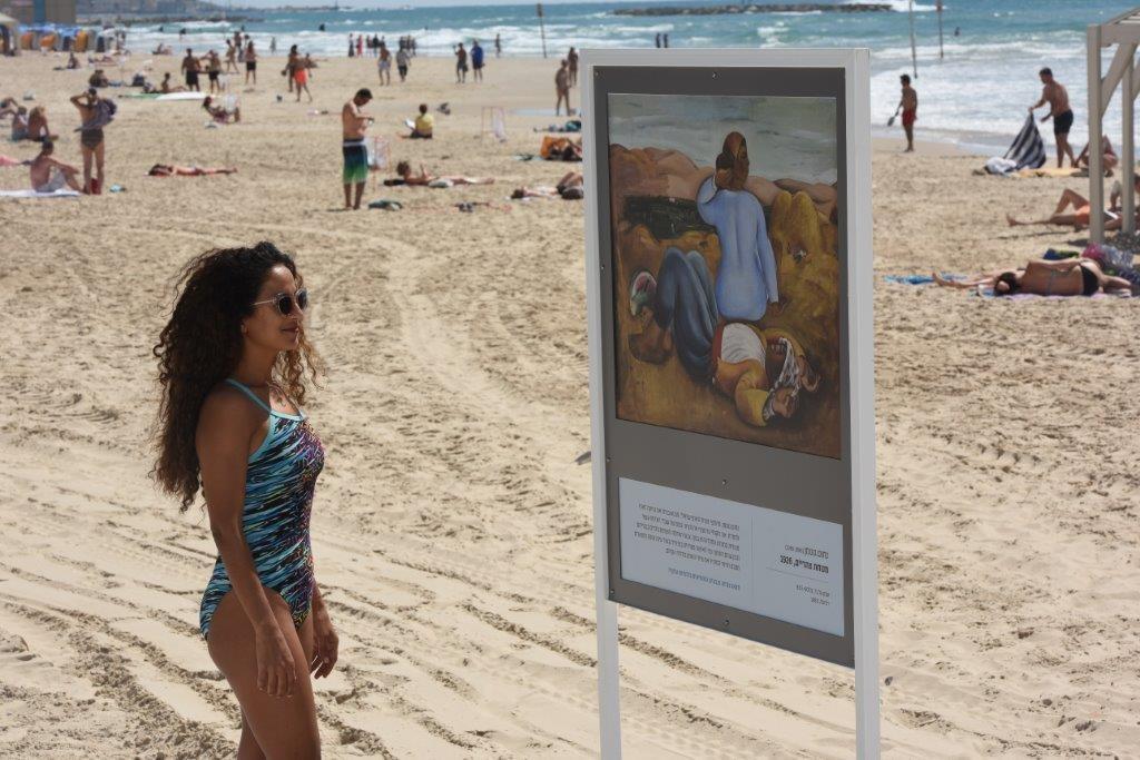 Art Gallery on the Beach Courtesy of Kfir Sivan