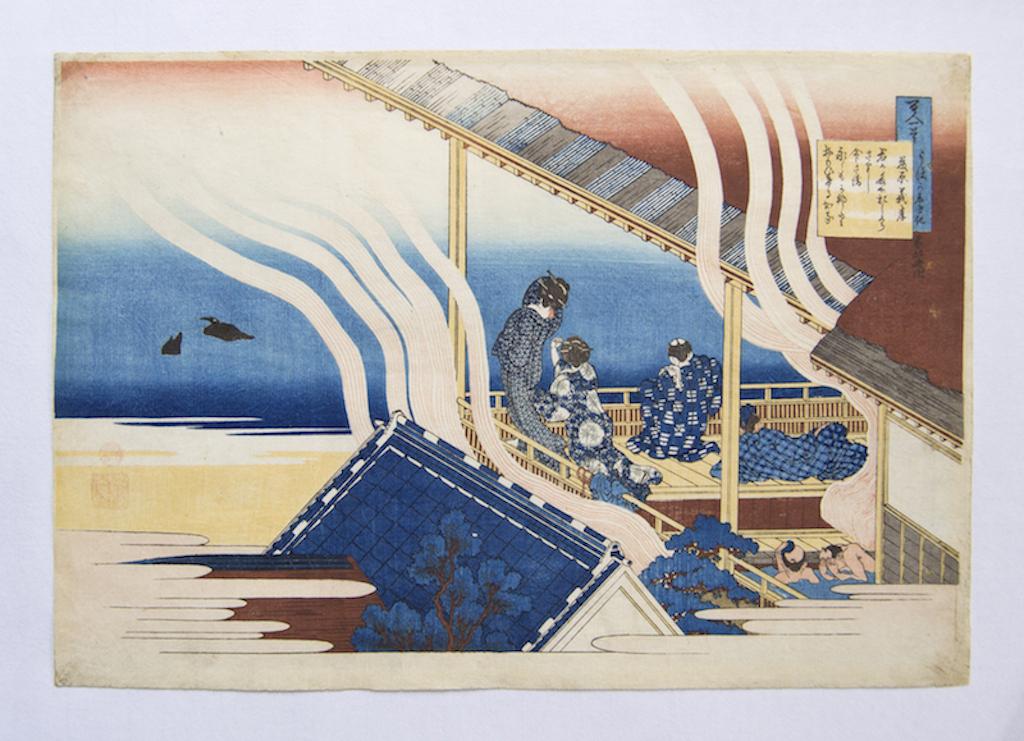 Katsushika Hokusai Fujiwara no Yoshitaka, from the series 'Hyakunin Isshu Uba Ga Etoki' ('The Hundred Poems as told by the Nurse'), c. 1839 | Courtesy of The Fine Art Society