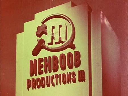 Mehboob Studio   © Wikimedia Commons