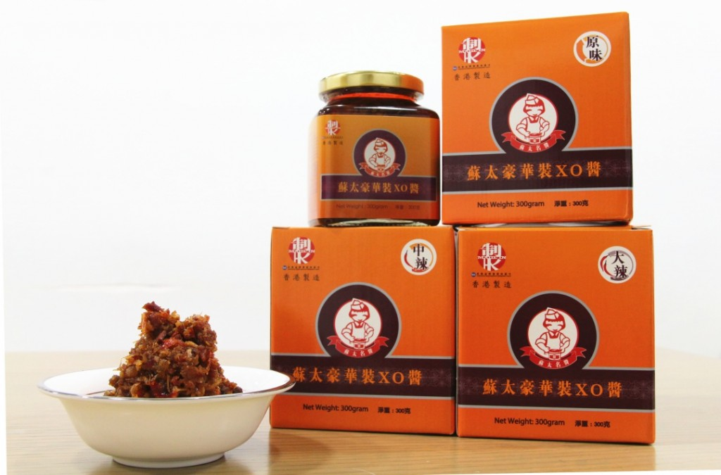 Mrs So Xo Sauce © Photo Courtesy of Mrs So XO Sauce Store
