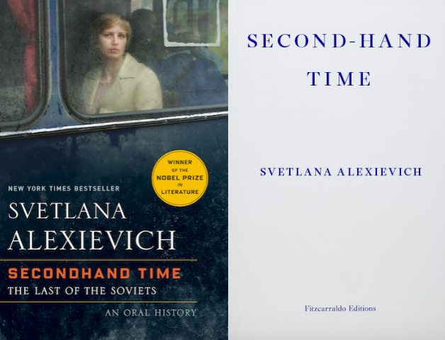 Cover of US edition (left) courtesy of Random House | Cover of UK edition (right) courtesy of Fitzcarraldo Editions
