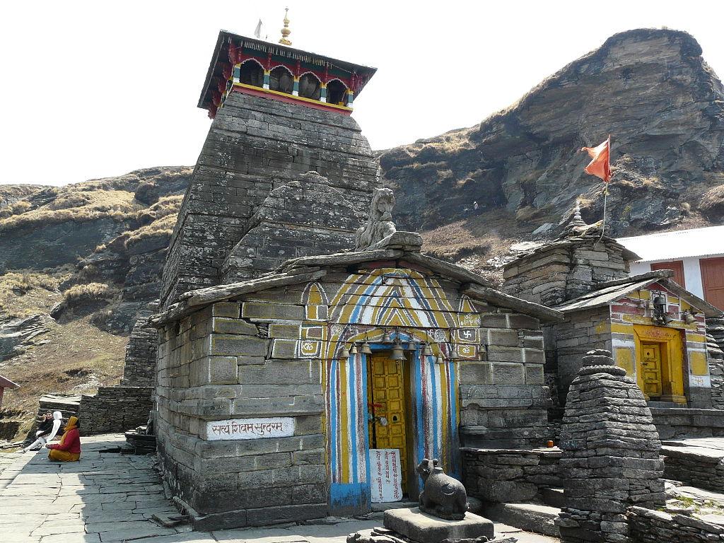 Tungnath Temple | © Varun Shiv Kapur/WikiCommons
