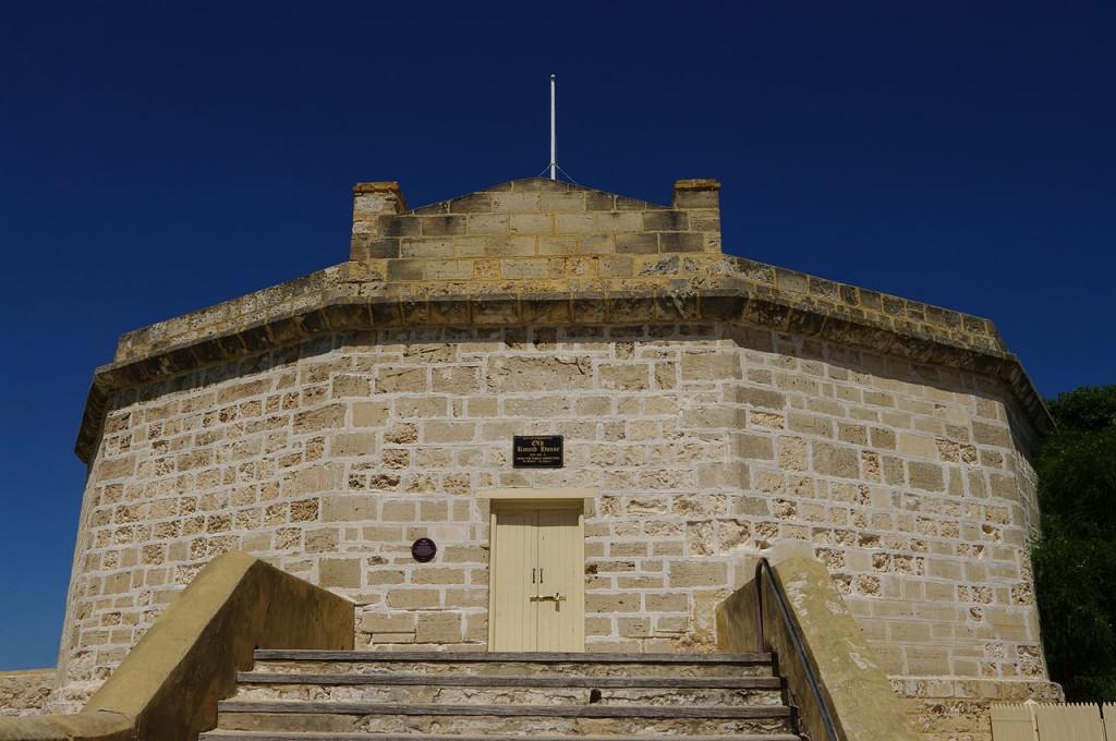 Roundhouse | © Gnangarra / WikiCommons