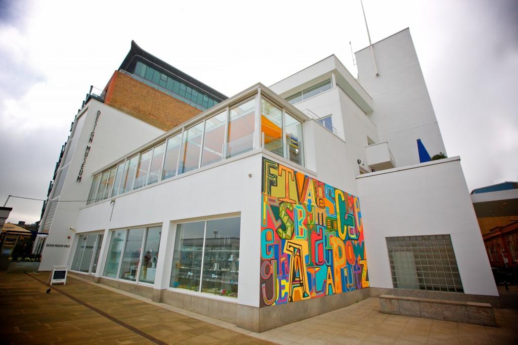 The Design Museum | © Aurelien Guichard/WikiCommons