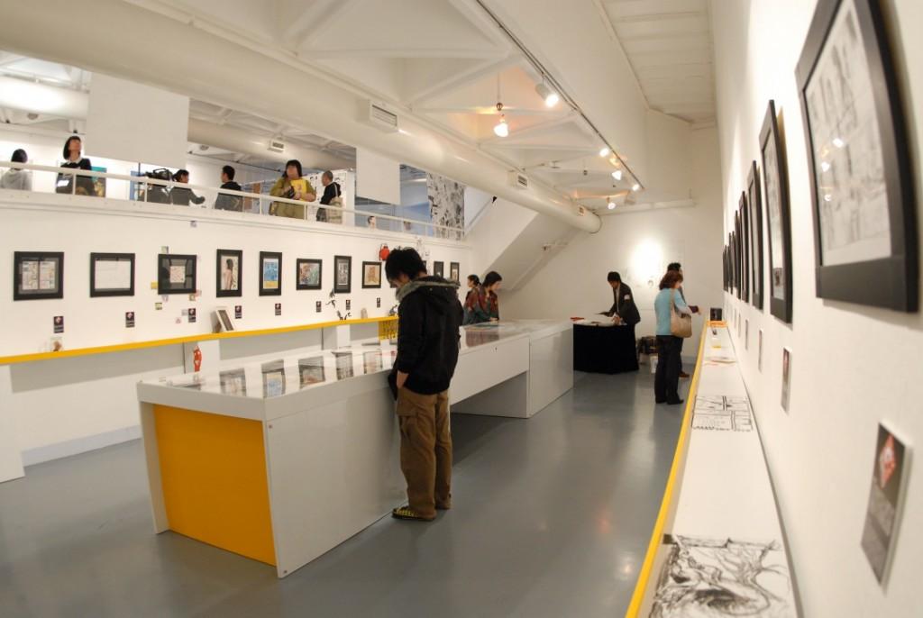 © Hong Kong Arts Centre / Wiki Commons
