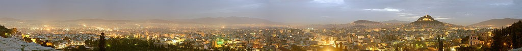 Athens From the Areopagus Rock |© Stamatis Tountas/WikiCommons