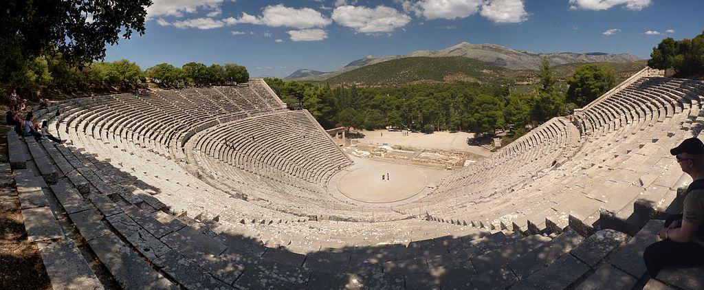 Epidaurus   © Ronny Siegel/WikiCommons