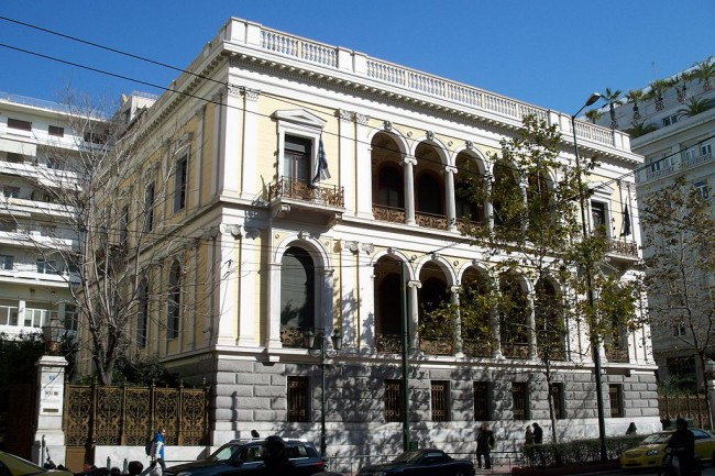 Numismatic Museum of Athens | © Dimboukas/WikiCommons