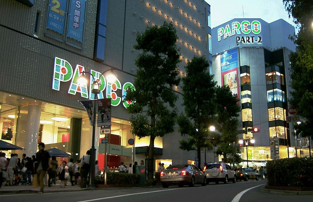 Shibuya PARCO Guest Cafe is closed for the foreseeable future | © CocoDoko/WikiCommons