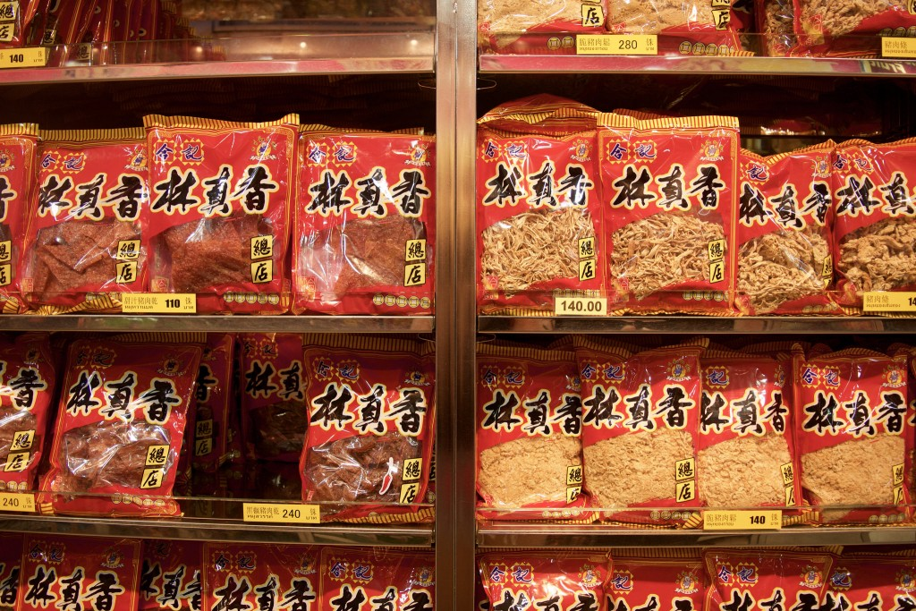 Dried Food in Chinatown/Courtesy of Kelly Iverson