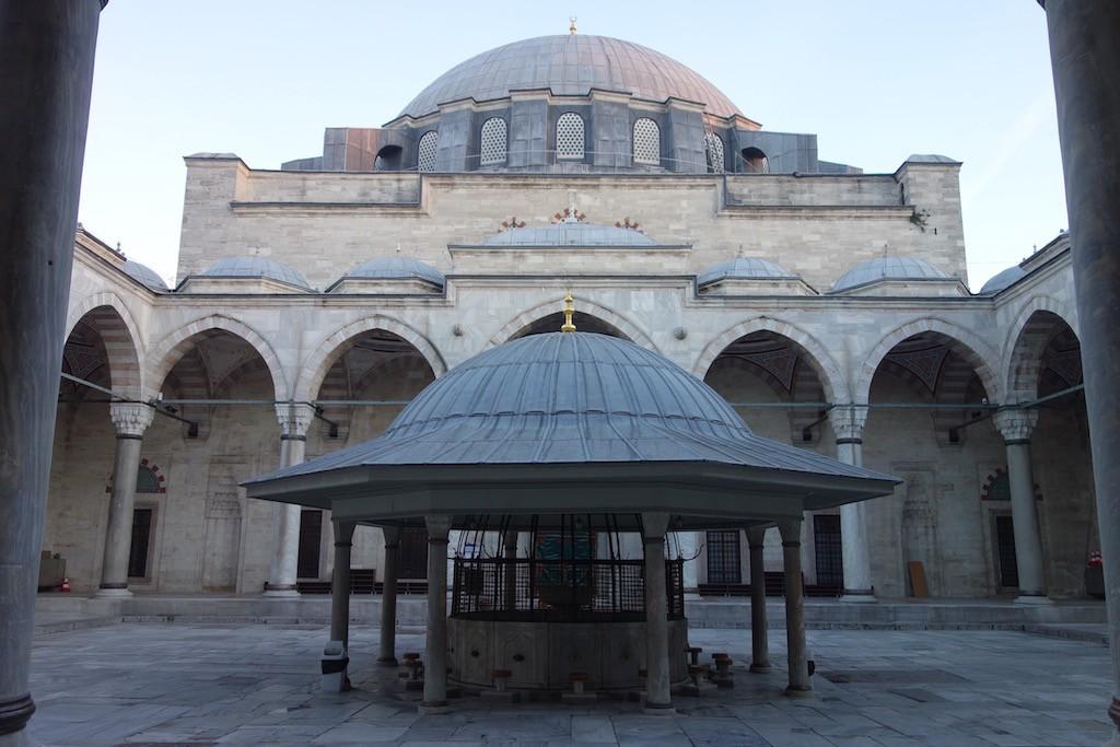 Fatih Sultan Camii