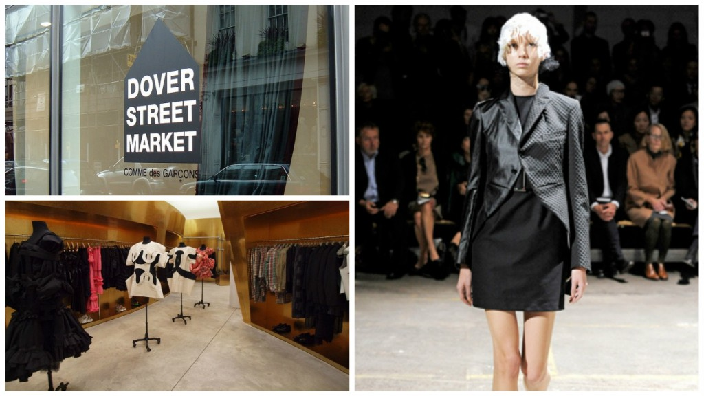 The original Dover Street Market in London | © Denna Jones/Flickr / A look from Comme des Garcons Spring 2011 collection | © Beauty Architect/Flickr / Inside Comme des Garcons's Future Systems shop in NYC | © Forgemind/Flickr