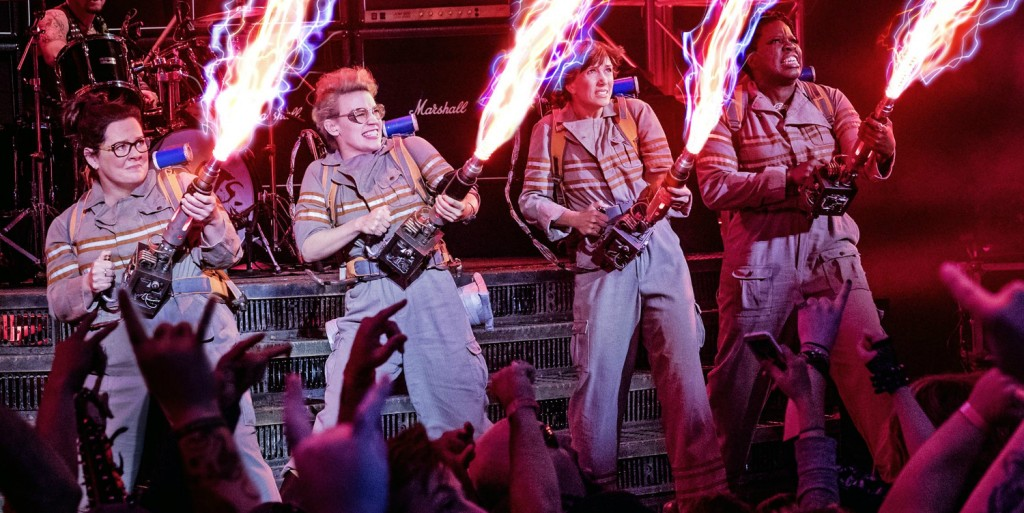 Ghostbusters (Sony)