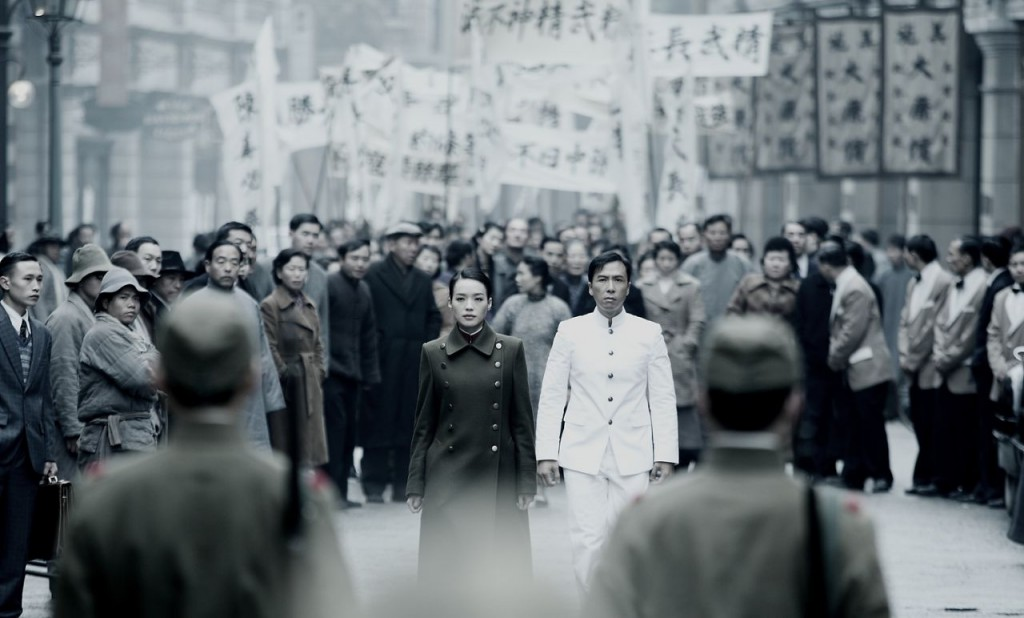 Legend of the Fist: The Return of Chen Zhen | © Media Asia Films/Enlight Pictures/Shanghai Film Media Asia