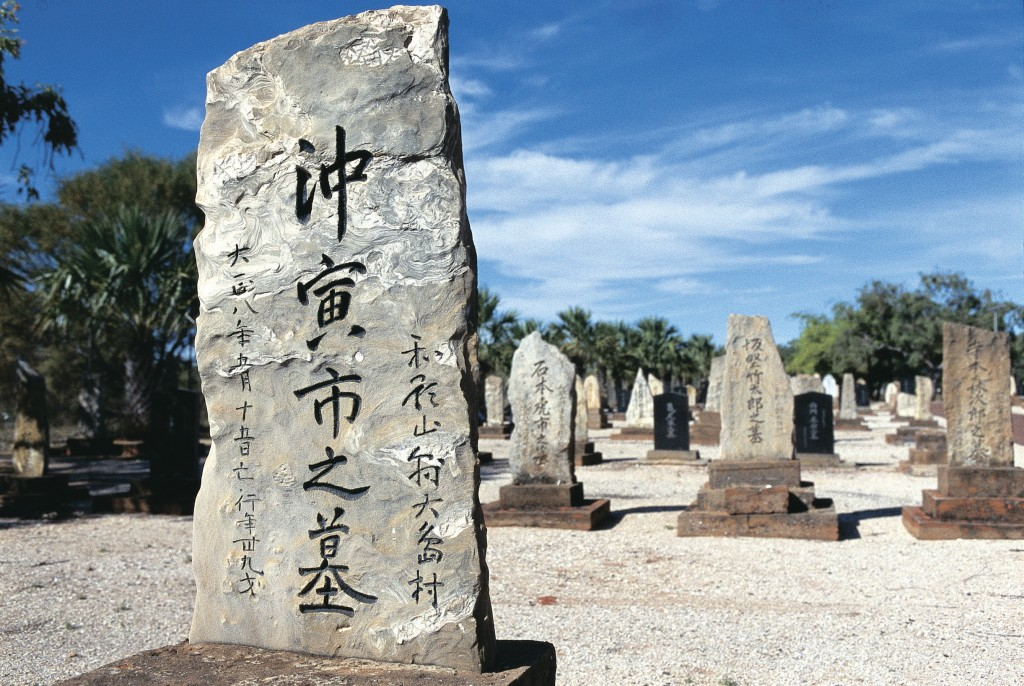 The historic pearl diver headstones in the Japanese Cemetery, located in Broome | Courtesy of Tourism Western Australia