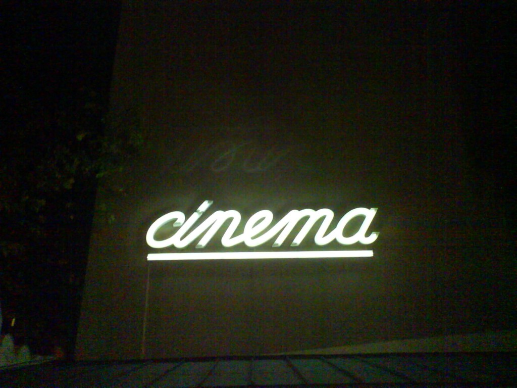Cinema | © Pedro/Flickr