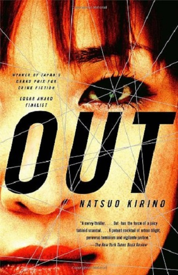 Out won the prestigious Grand Prix Mystery Award in Japan | © Vintage Publisher