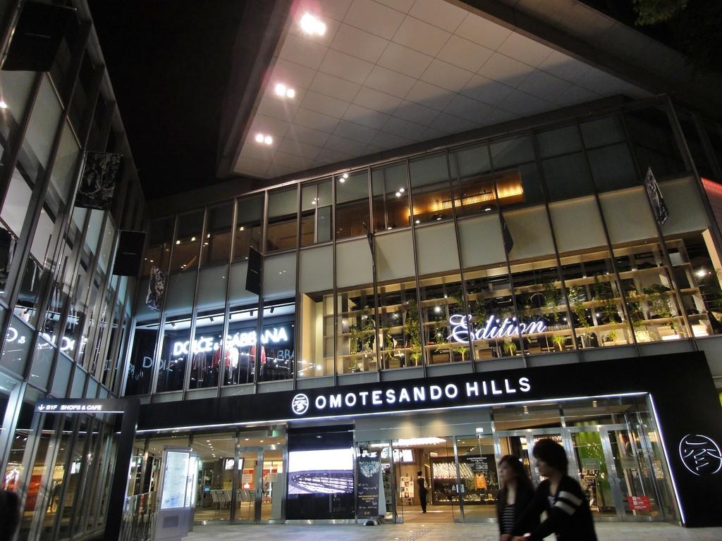 junhashimoto is located inside the upscale Omotesando Hills mall | © Dick Thomas Johnson/Flickr