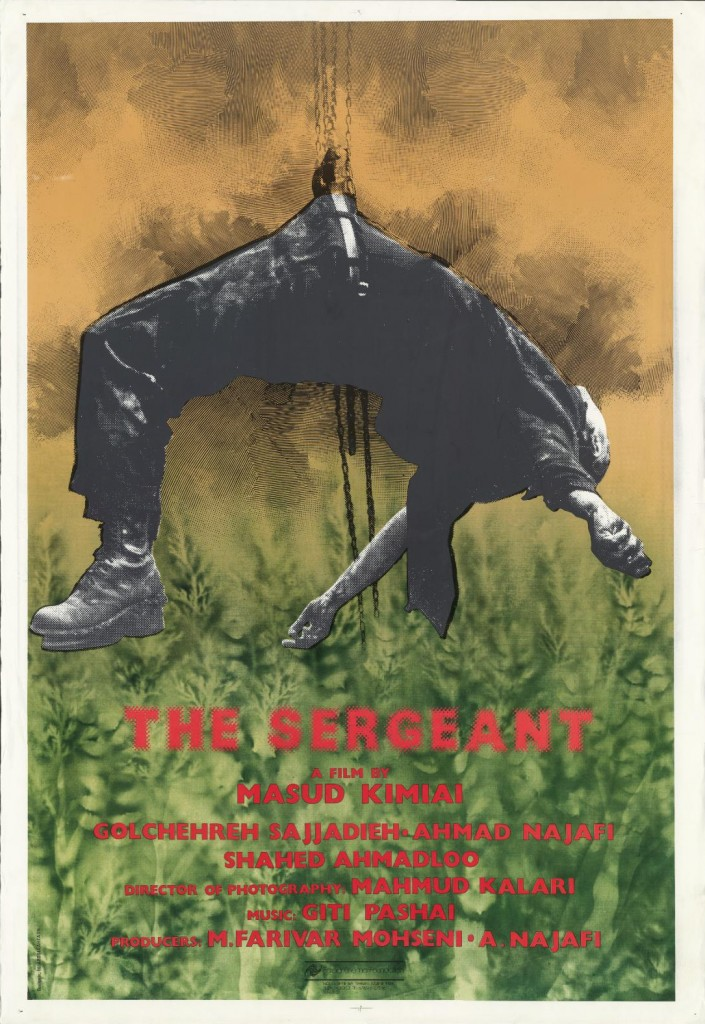 Poster of The Sergeant [Goroohban] (1992), designed by M. Abdollahzadeh, film directed by Masud Kimiai. Image Courtesy of Hamid Naficy Iranian Movie Posters Collection, Northwestern University Archives.
