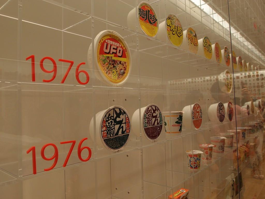 The Cup Noodles Museum in Yokohama, Japan   © Guilhem Vellut/Flickr