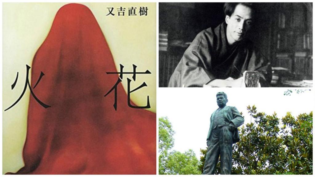 "Previous Akutagawa Prize winner Naoki Matayoshi for ""Hibana"" (Spark) | © Bengei / Top right: Ryunosuke Akutagawa, the author who the prize is named after | © Yokohama045/WikiCommons / A statue of Kan Kikuchi, founder of the Akutagawa Prize | © Bakkai/WikiCommons"