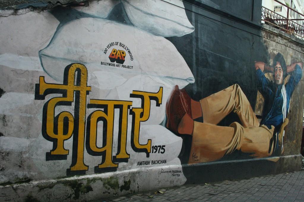 Tribute To Deewaar (1975) starring Amitabh Bachchan ©ShashankMehrotra/Flickr