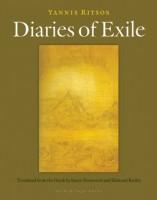 Diaries of Exile | © Archipelago Books