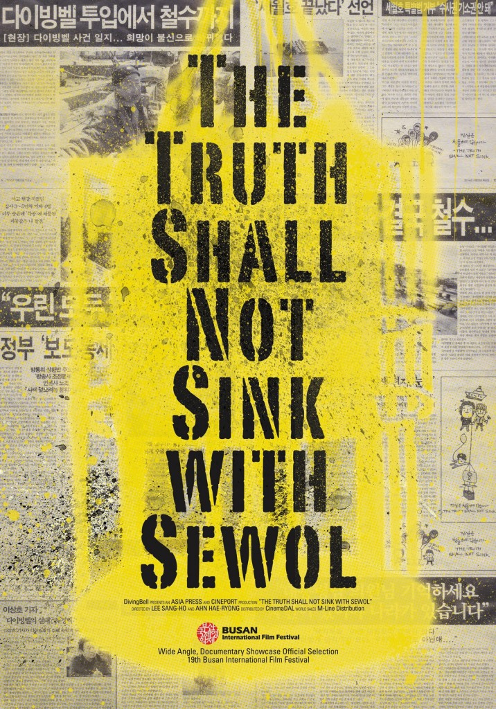Poster for The Truth Shall Not Sink With Sewol | © Cinemadal