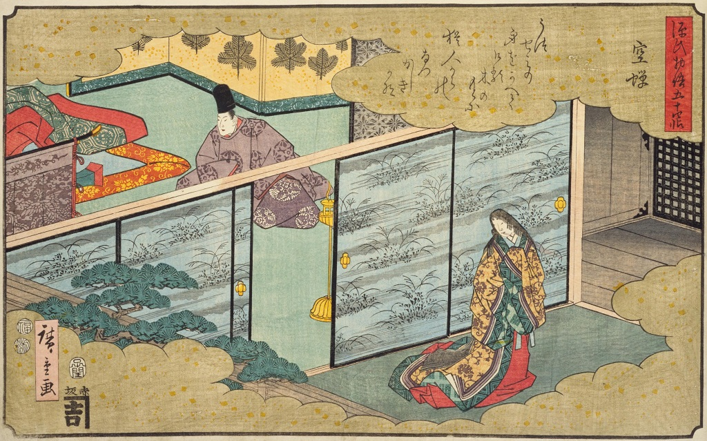 tales of genji Ideal man and woman in the tale of genji essay 1489 words 6 pages the literary masterpiece the tale of genji by murasaki shikibu is a fictional tale  tales of genji.