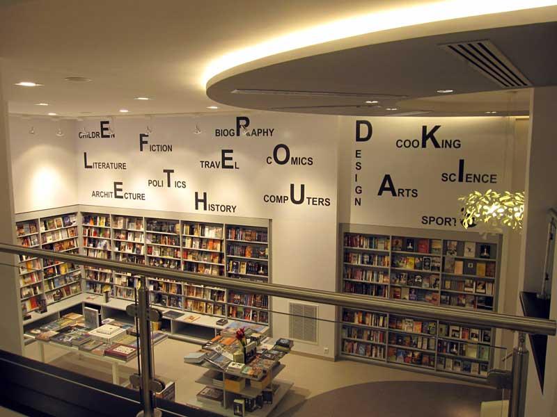 Inside Eleftheroudakis bookstore   © Courtesy of Eleftheroudakis