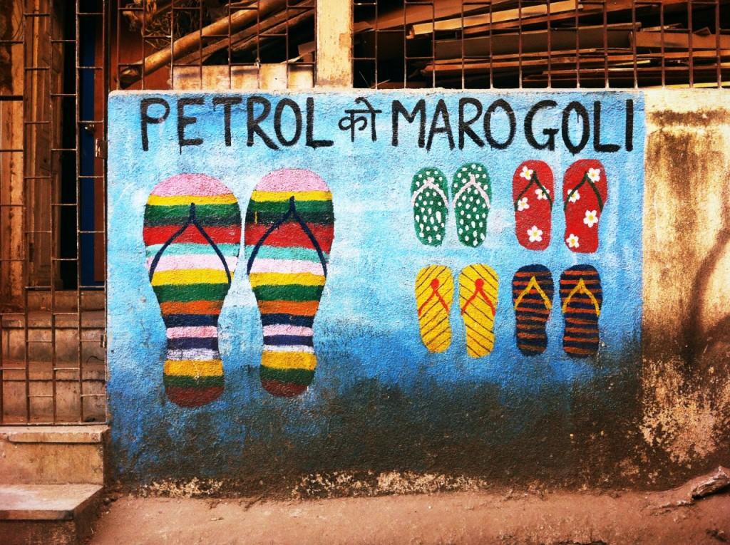 Street Art In Bandra ©Qihui_Flickr