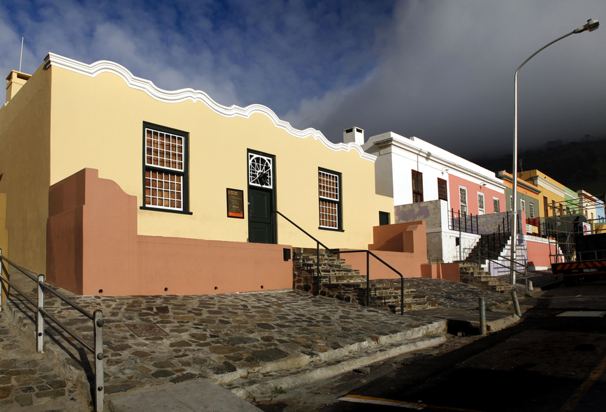 Bo-Kaap Museum © Carina Beyer/Courtesy of Iziko Museums