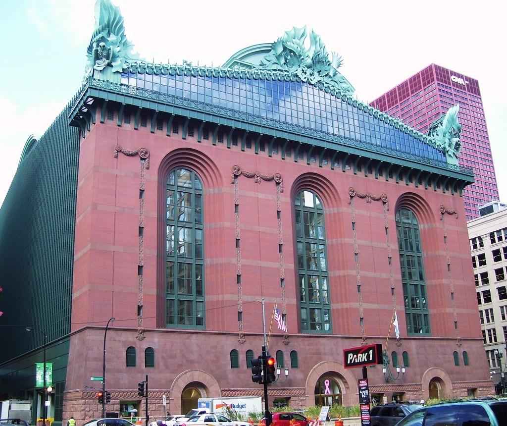 Harold Washington Library Center, courtesy of Wikimedia Commons