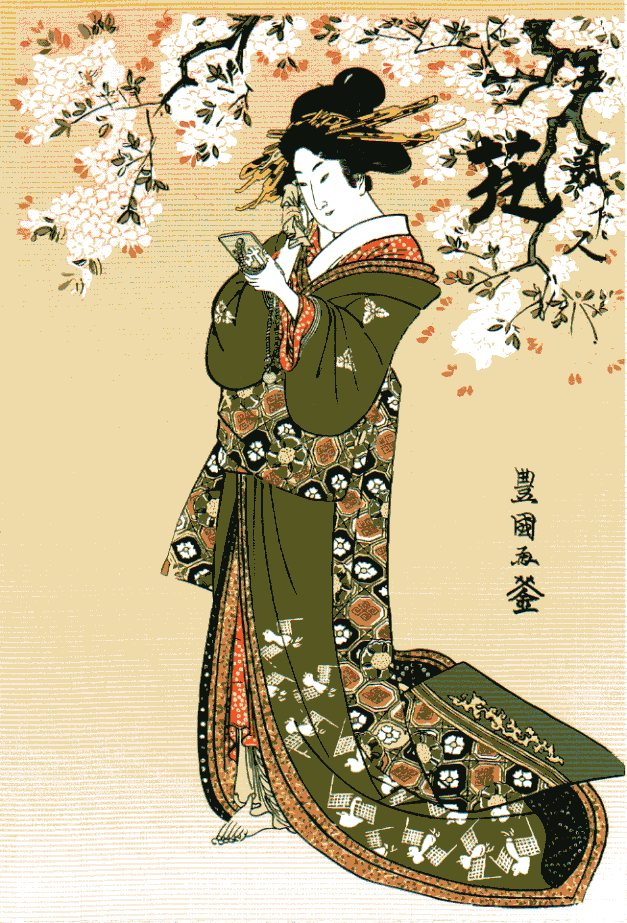 woodblock print by Uta...
