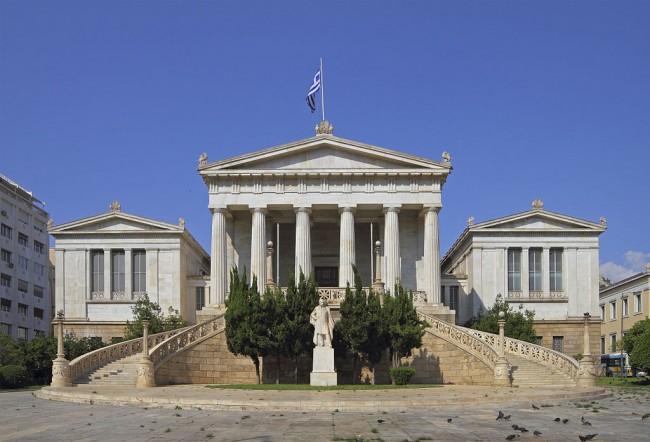 Literary Landmarks To Visit In Athens Greece