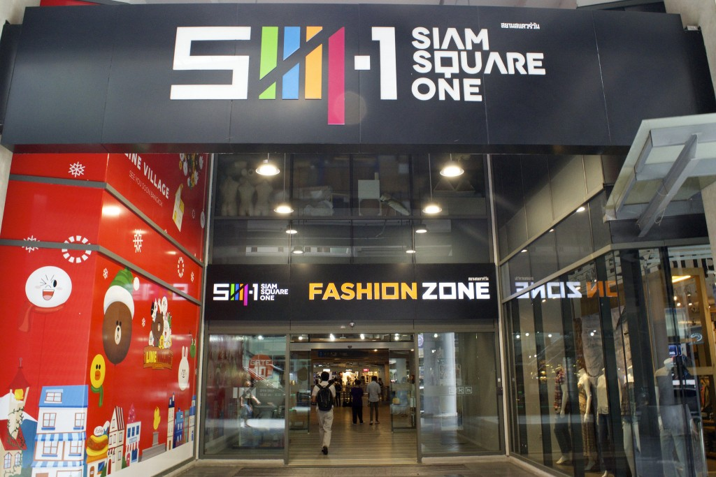 Siam Square One | © Courtesy of Kelly Iverson