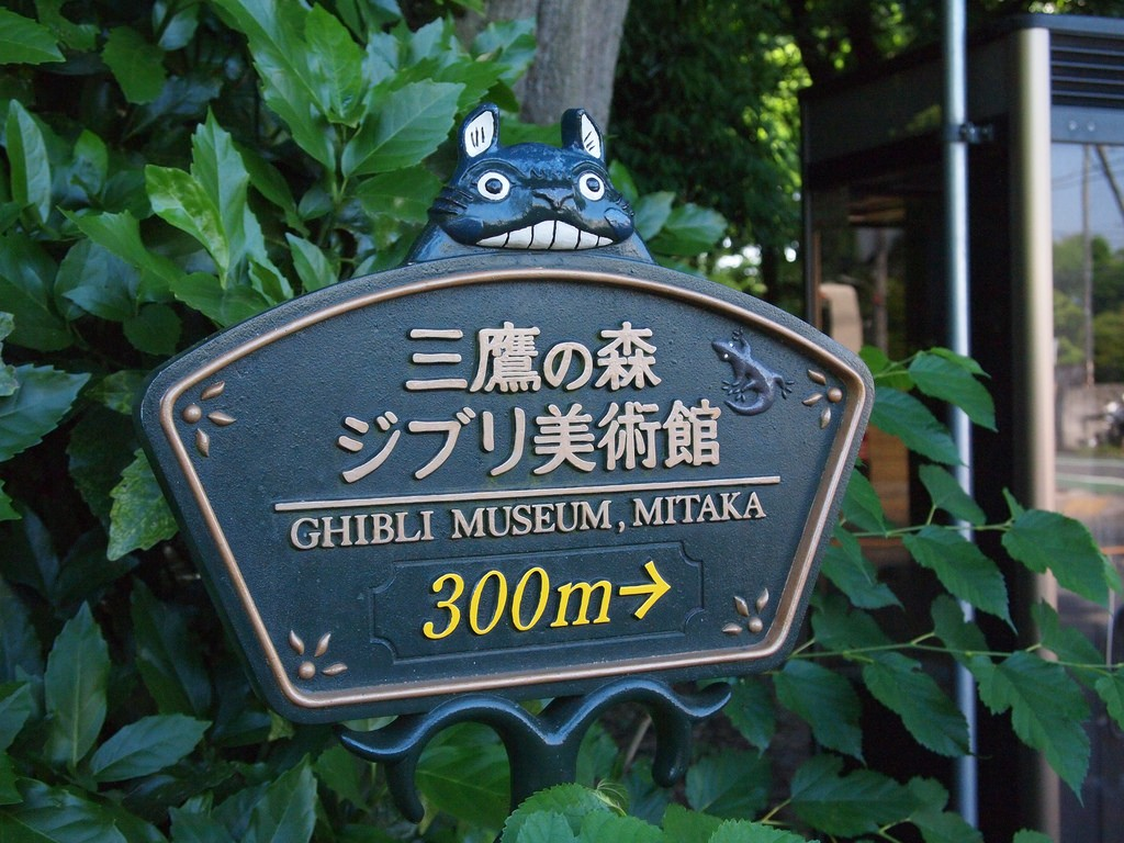 A sign points to the Ghibli Museum | © Kantaro Ohno/Flickr