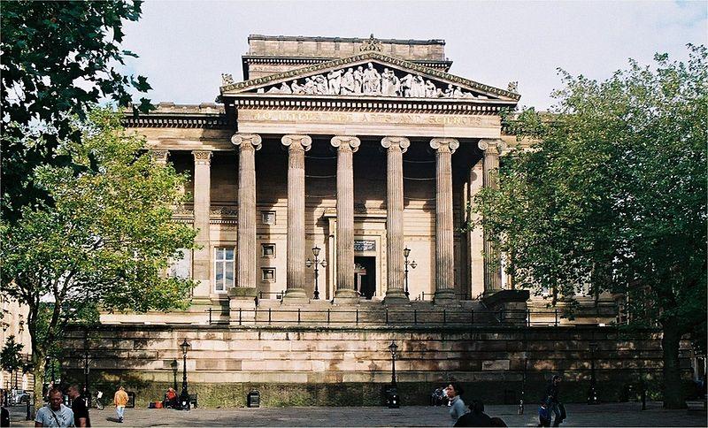 Harris Museum/Via Wikicommons