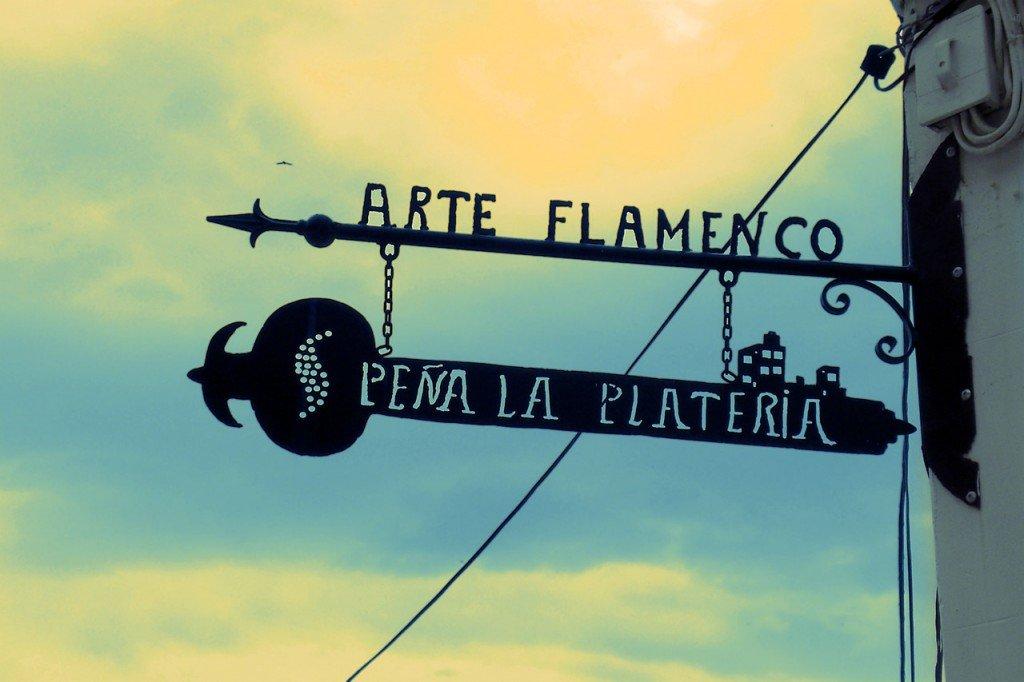 Arte Flamenco Peña La Platería | ©PaoloSignorini