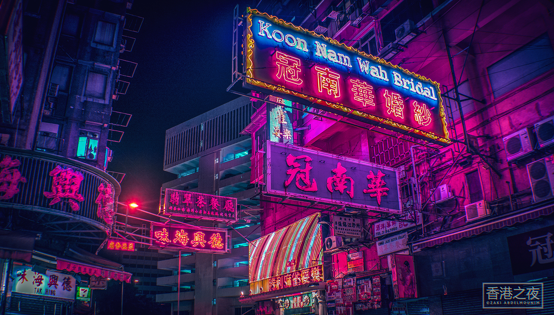 Hong Kong's Neon Glow: An Interview With Photographer Zaki ...