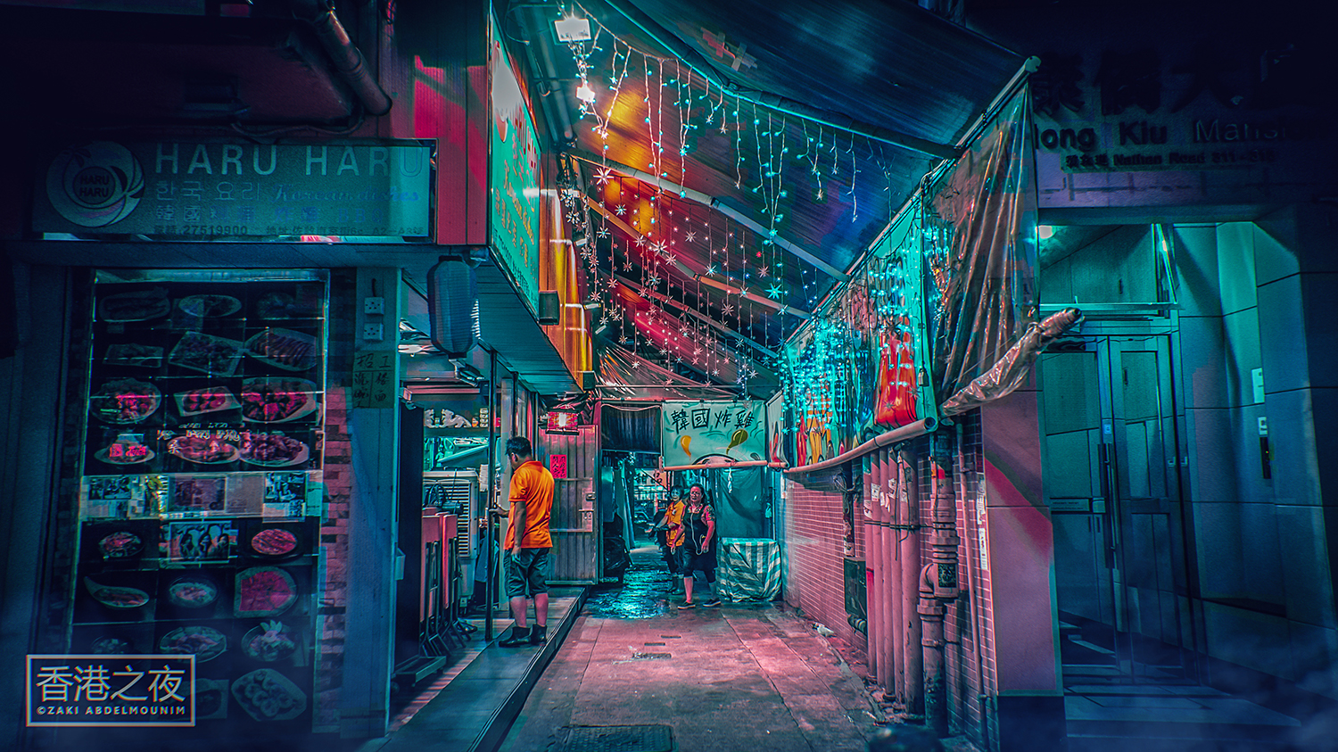 Hong Kong's Neon Glow: An Interview With Photographer Zaki