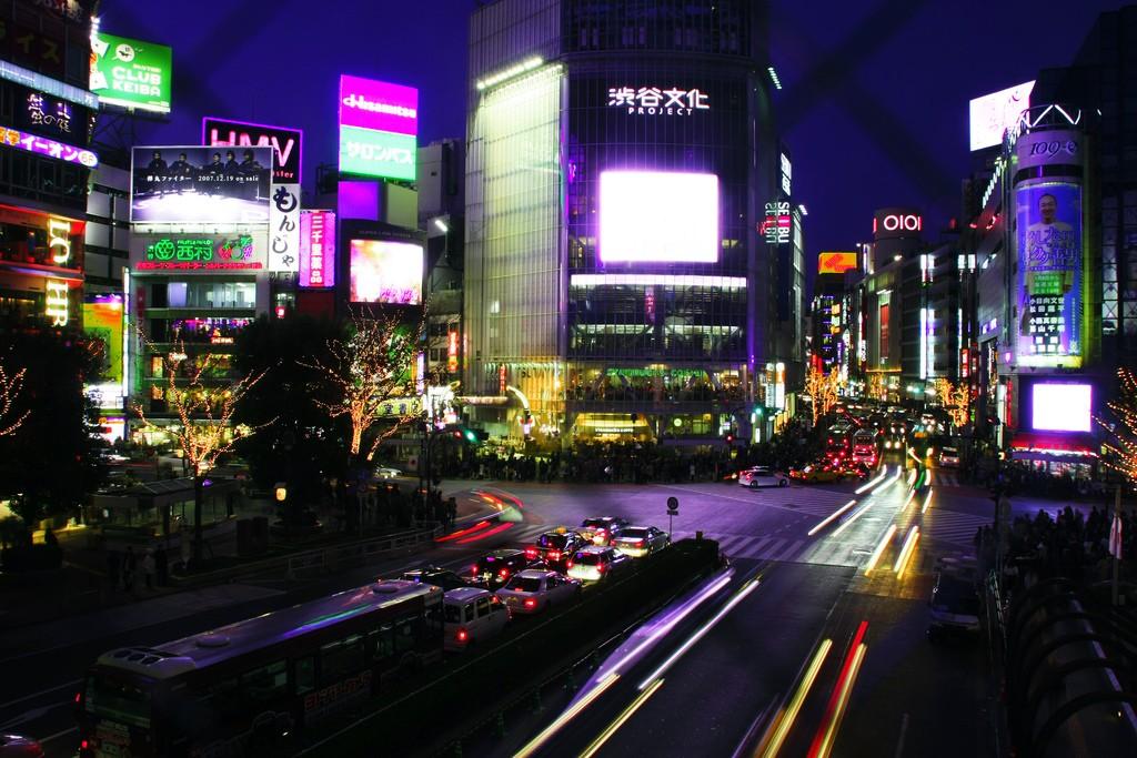 Shibuya | © OiMax/Flickr