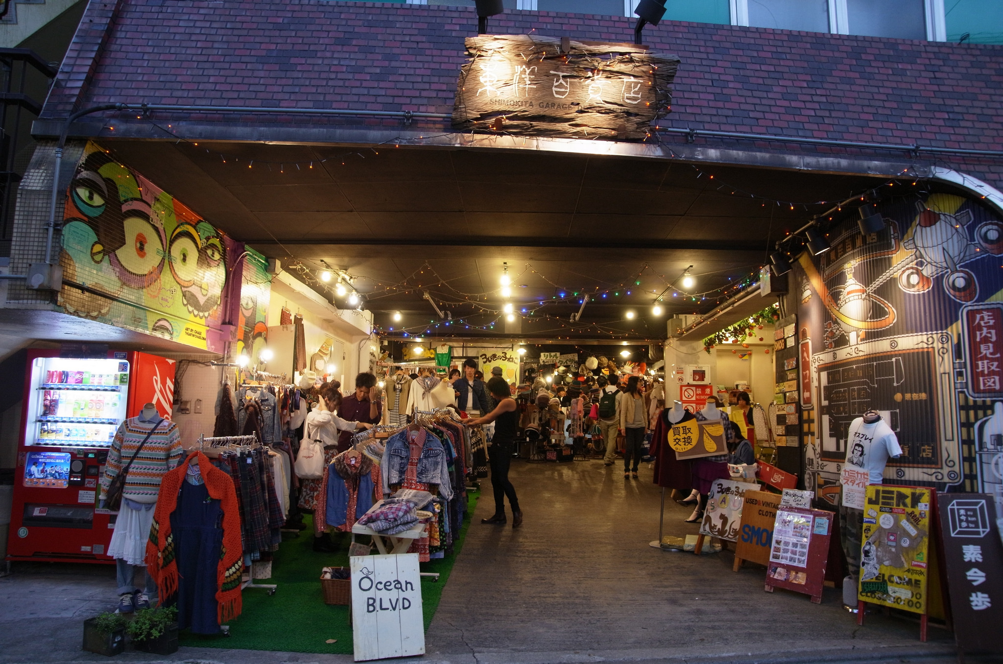 9c53c06f972 Guide To The Best Vintage Shops In Shimokitazawa