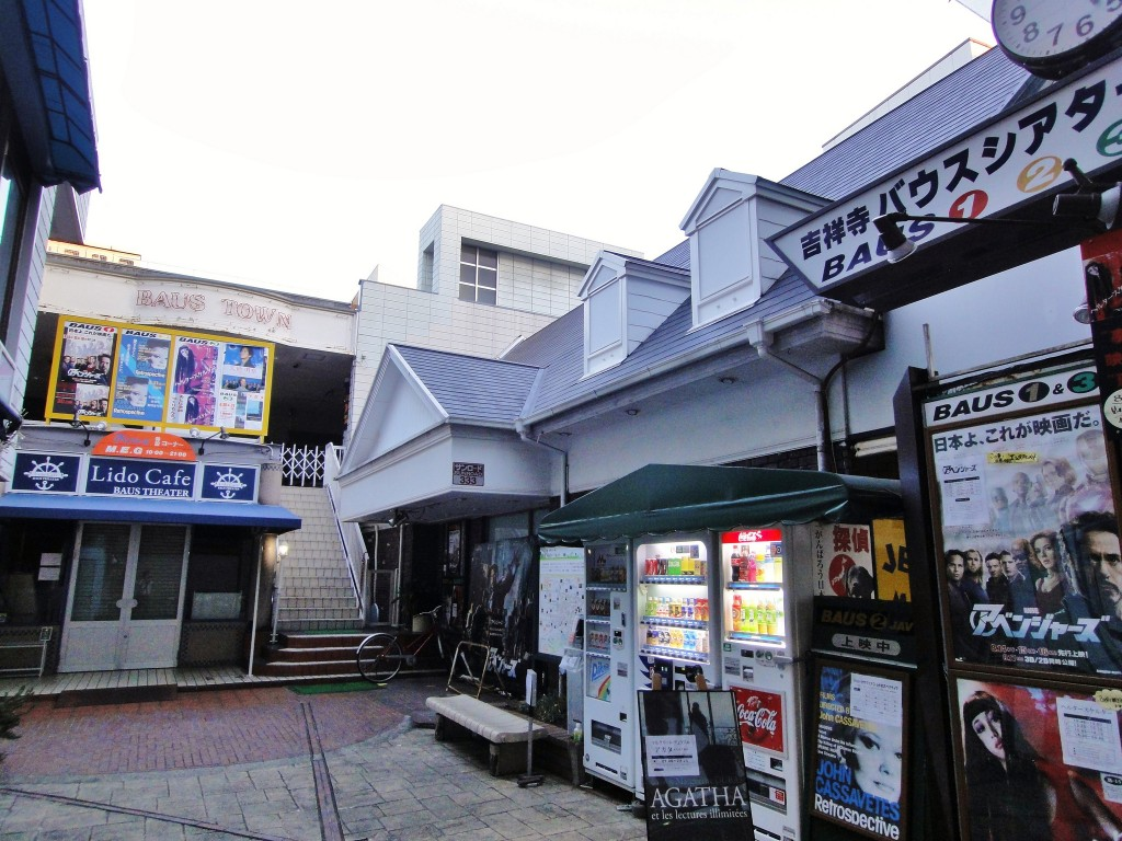 Theater and cafe in Kichijoji | © Dick Thomas Johnson/Flickr