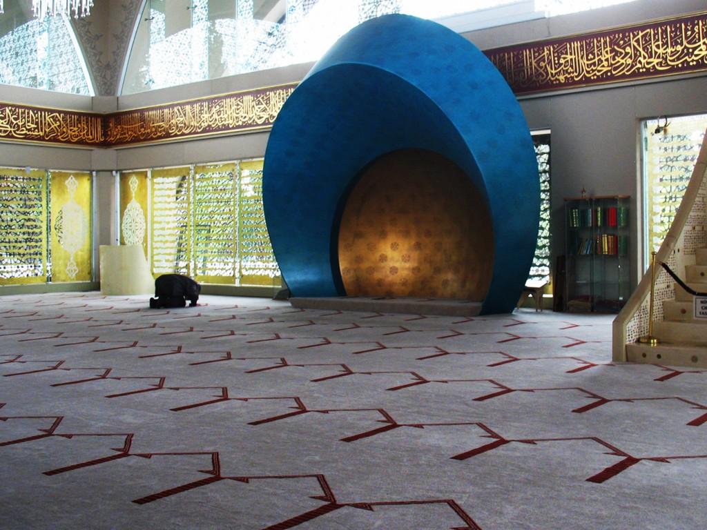 Şakirin Mosque | © Donnyhoca/Wikimedia Commons