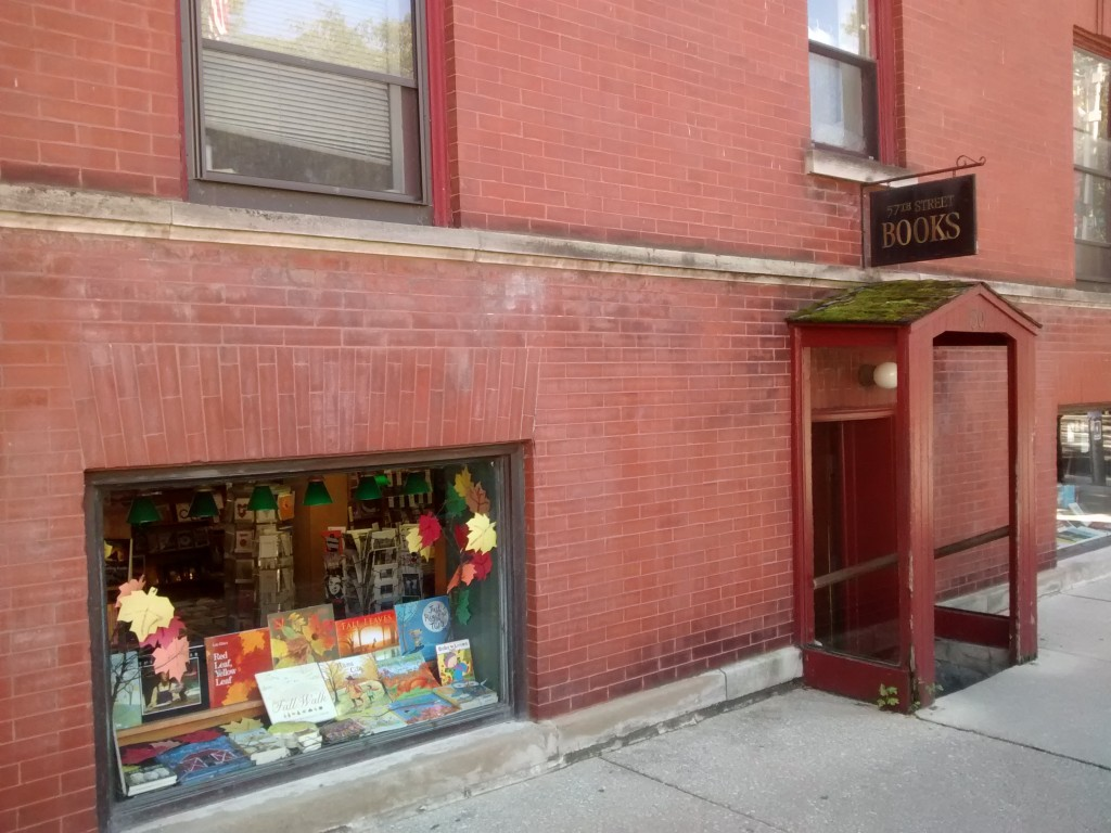 57th Street Books, courtesy of WikiCommons