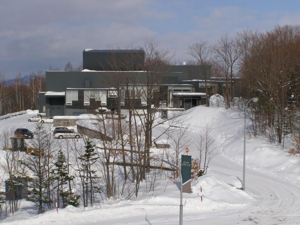 Furano in winter | © wakimasa/WikiCommons