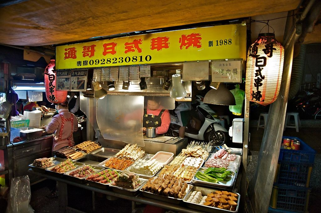 Enjoy the culinary delights of one of Taipei's many Food Stands | © Fred Hsu / Wikimedia