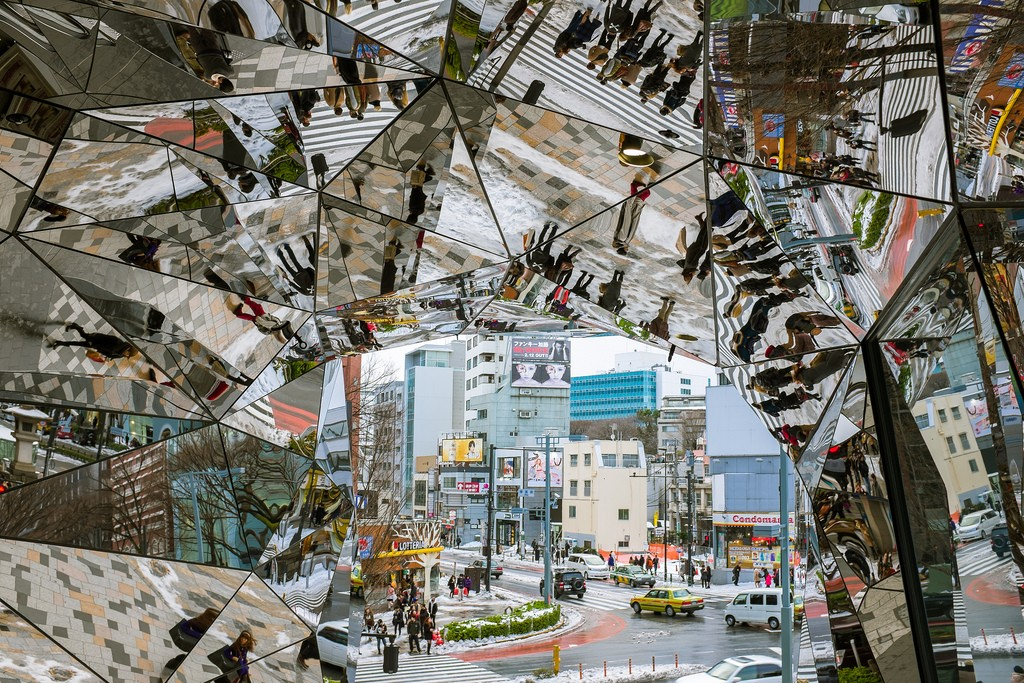 Entrance to Tokyu Plaza in Omo-Hara | © Photos By 夏天 / Flickr