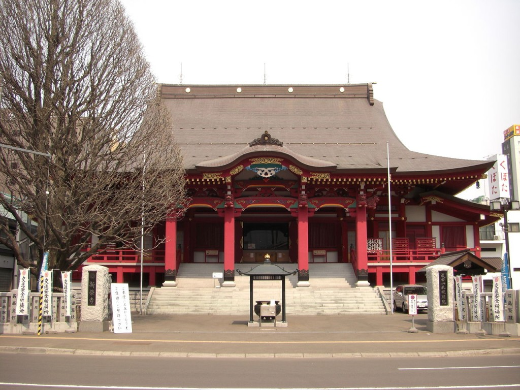 Naritasan Sapporo Betsuin Shineiji Temple |© Mugu_shisai / Wikimedia Commons